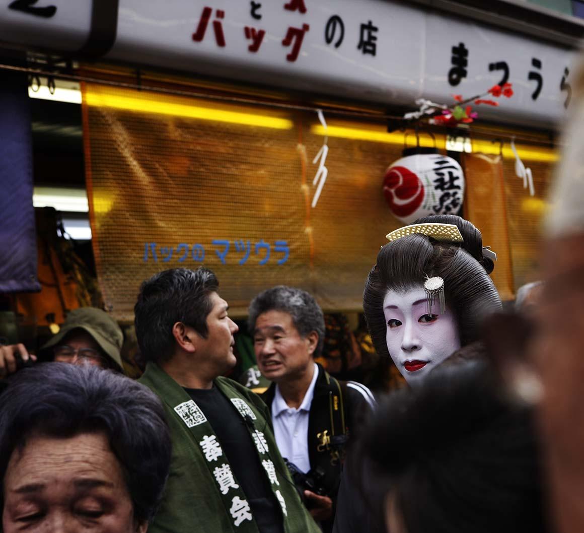 Mirada de una Geisha
