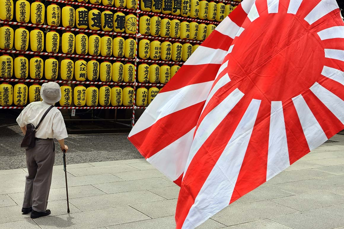 Viejo Japón