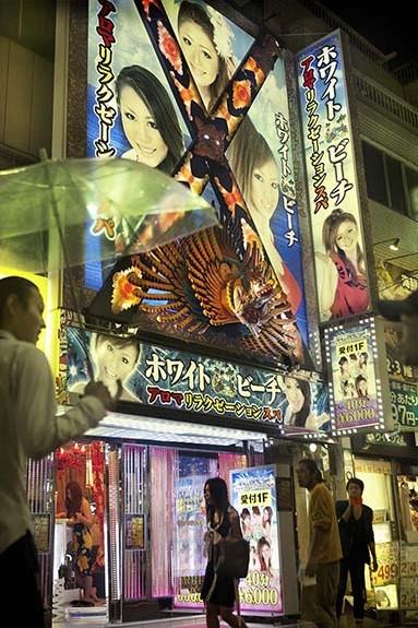 Lluvioso Shinjuku